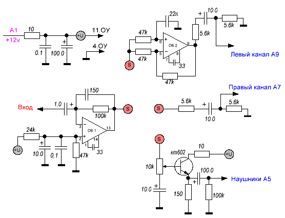 http://agatcomp.ru/agat/Hardware/SoundNCL/jzs52/snd_mixer.png